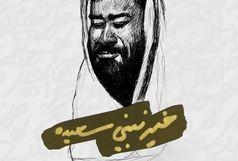 خیر نبینی سعیده در شهرزاد/ روایت یازده نقش توسط یک بازیگر!