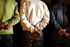 انهدام باند 4 نفره سرقت