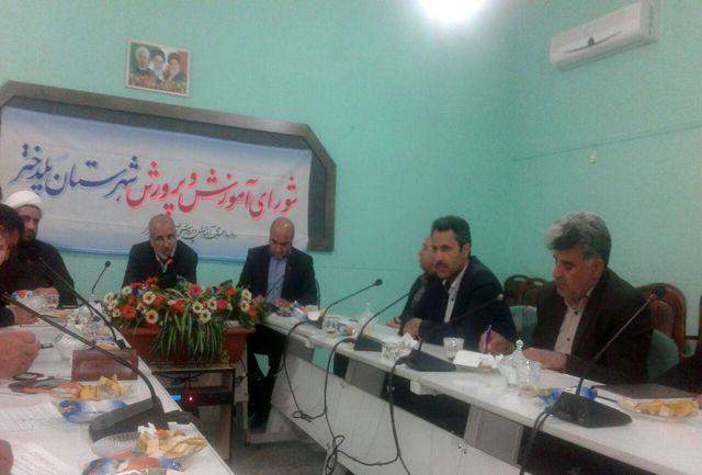 پیگیری موضوع زمینهای مسکن فرهنگیان پلدختر
