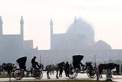 هوای اصفهان در وضعیت ناسالم