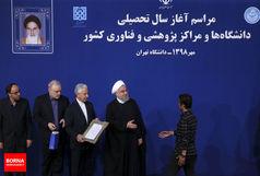 حضور رئیس جمهور در دانشگاه تهران