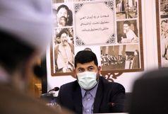 زمان برگزاری انتخابات کانون مداحان استان تهران مشخص شد