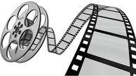 فیلم «وداع» به نویسندگی و کارگردانی میلاد محبیان روی میز تدوین قرار گرفت.