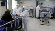 ابتلای 250 پرستار البرزی به کرونا/روزانه 20 پرستار به کرونا مبتلا می شوند