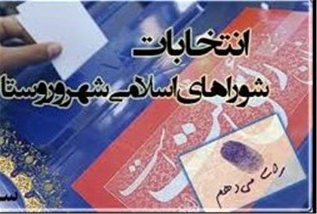 نام نویسی 906 داوطلب انتخابات شوراهای اسلامی در گیلان