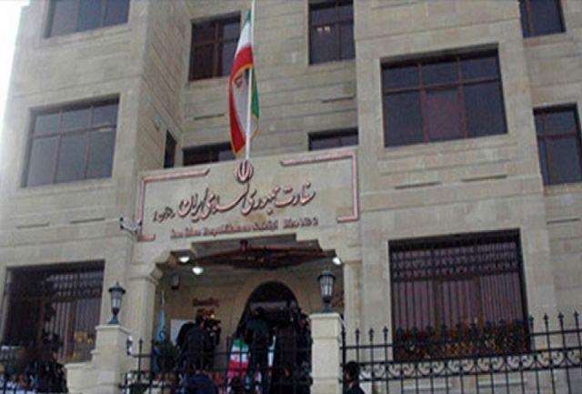 سفارت ایران خبر انتقال تسلیحات به ارمنستان را تکذیب کرد