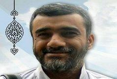 نخستین سالگرد شهادت شهید عسگری جمکرانی برگزار میشود