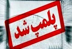 پلمب 5 مرکز غیرمجاز  جمع آوری ضایعات در گلستان