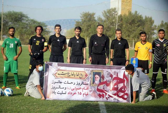 پایان دومین روز مسابقات با برتری تیمهای عراق، ازبکستان و کره جنوبی