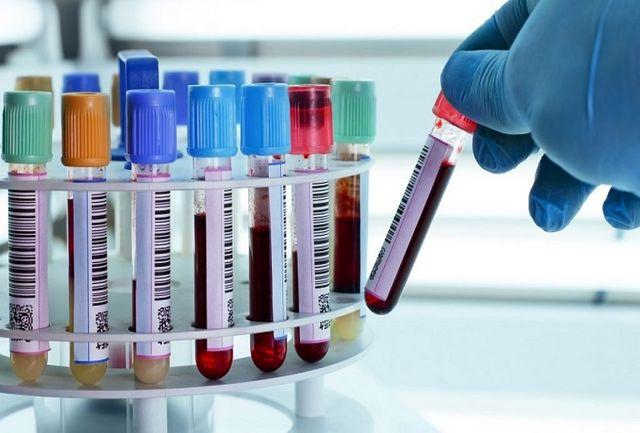 چطور از آزمایش خون سردربیاوریم؟!