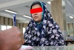 اعتراف زن به قتل همسرش با تیشه !