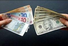 نرخ دولتی سه ارز مهم بالا رفت