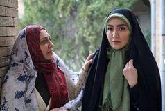 سریال جدید آرش معیریان با مریم معصومی و شیرین بینا در همدان