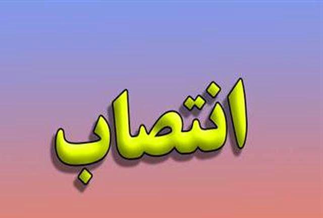 شهردار محمدشهر منصوب شد