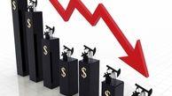 قیمت جهانی نفت امروز 29 اسفند 99 / نفت برنت به ۶۳ دلار و ۱۱ سنت رسید
