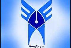 آزمون EPT بهمن در واحد اردبیل برگزار میشود