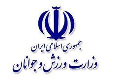 نگاه آماری به جوانان ایران / ببینید