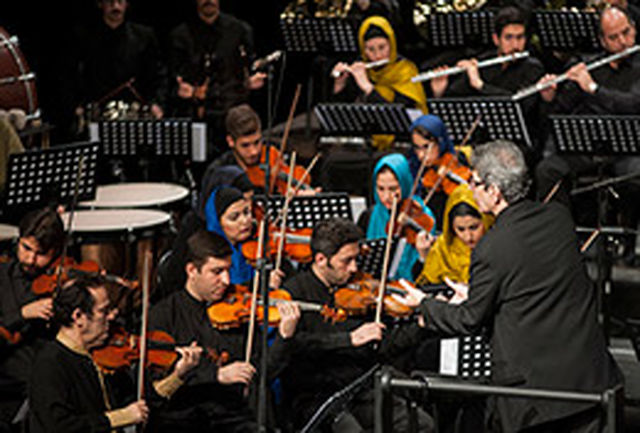 ارکستر فرهنگی شهر تهران آغاز به کار کرد