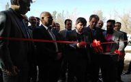 افتتاح یک واحد تولید نخ در یزد