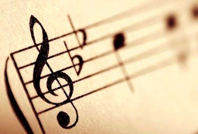 در کلاسهای آنلاین موسیقی طیف سنی گستردهتری حضور دارند