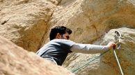 نجات کوهنوردان گرفتار شده در کلات