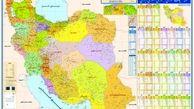جدیدترین نقشه تقسیمات کشوری منتشر شد