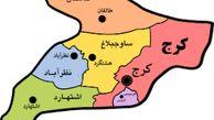 آخرین و جدیدترین رنگ بندی کرونایی استان البرز