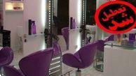 تعطیلی آرایشگاهها و سینماها در پایتخت به مدت یک هفته