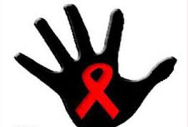 ایدز خراسانی چیست ؟
