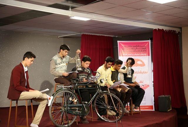 دانشآموزان با موضوع انسانیت، امید و ائمه اطهار (ع) فیلم ساختند