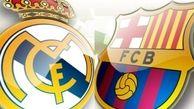 حریفان بارسلونا و رئال مادرید در کوپا دل ری مشخص شدند