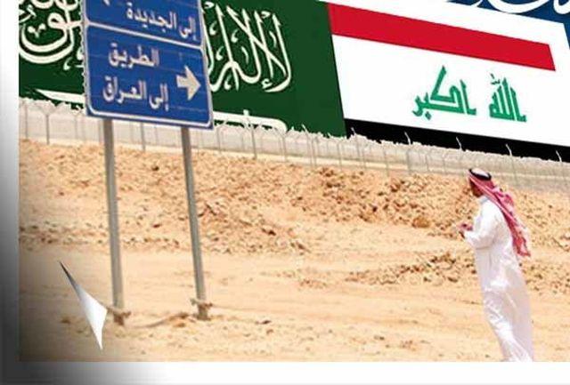 هشدار عراقیها به عربستان!