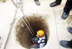 نجات مرد 43 ساله بعد از 24 ساعت از چاه 40 متری