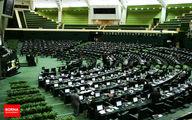 بررسی لایحه بودجه سال ۹۹ از فردا در جلسه علنی مجلس آغاز میشود