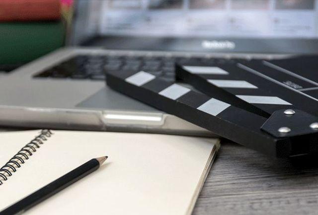 حمایت از فیلمنامهنویسان اتفاقی امیدبخش برای ارتقای کیفیت آثار سینمایی