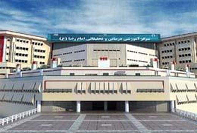 بازدید سرزده استاندار کرمانشاه از بخش اورژانس بیمارستان امام رضا(ع)