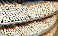 کشف 22 هزار نخ سیگار قاچاق در قزوین