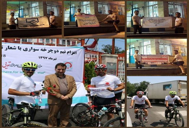 قلبهای دوچرخهسواران از گیلان، مازندران و تهران همدل برای ترویج فرهنگ اهدا خون