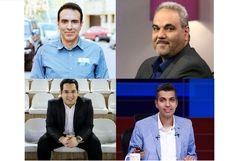 گزارشگران تلویزیون طرفدار کدام تیم پایتخت هستند؟/چه کسی دربی پایتخت را گزارش می کند؟