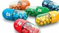 این ویتامینها ضد سرطان هستند