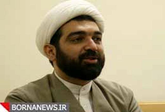 حجت الاسلام شهاب مرادی: پس از پشیمانی همسرتان به او اجازه عذرخواهی ندهید!