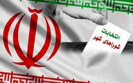 اسامی منتخبان شورای  اسلامی شهر ماکو و بازرگان
