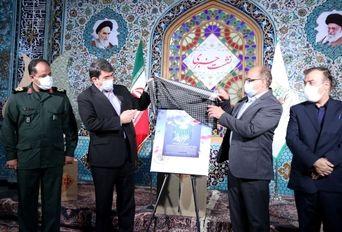 نشست خبری استاندار یزد
