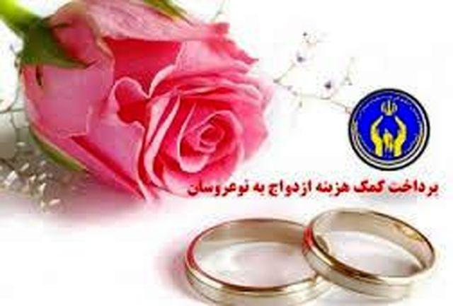 بیش از ۲ میلیارد ریال کمک هزینه خرید جهیزیه به زوج های جوان منطقه بشاگرد پرداخت شد