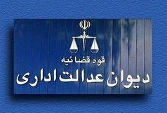 تعیین ۱۰ فقره عوارض توسط شوراهای شهر ممنوع شد