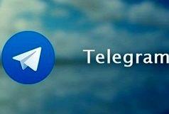 تلگرام 200 میلیونی شد
