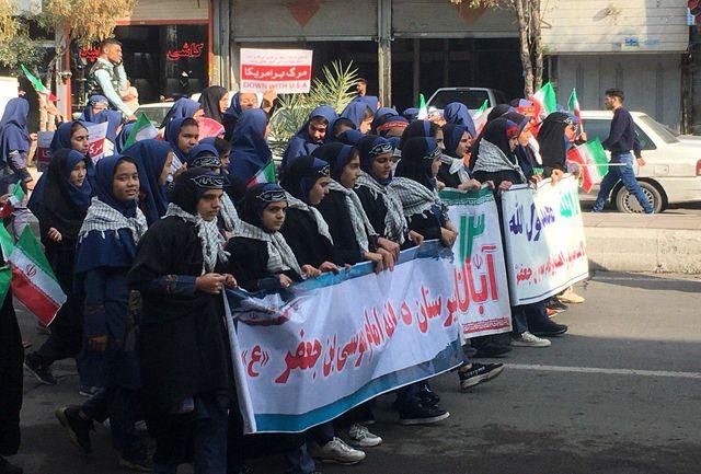 راهپیمائی یوم الله ۱۳ آبان در باقرشهر