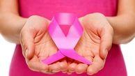 افزایش نرخ ابتلا به سرطان سینه در زنان زیر 40 سال