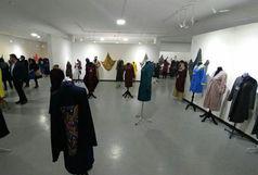 فراخوان جشنواره مد و لباس فجر منتشر شد