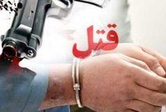 دستگیری قاتل مرد چابهاری پس از ۳ ماه فرار
